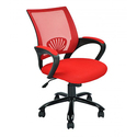 Selected Office Chair on Sale