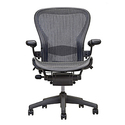 Herman Miller Fully Loaded Size B Aeron Chairs