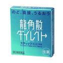 龙角散止咳祛痰粉16包