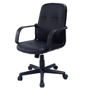 Goplus PU Leather Ergonomic Midback Executive Computer Best Desk Task Office Chair