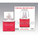 Santen Eye Drops Sante Beautéye for Women