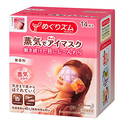 KAO Megurism Steam Warm Eye Mask 14 pads