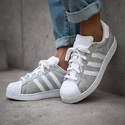 Finish Line: Selectt adidas Superstar Sneakers Start from $19.98