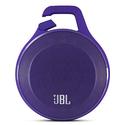 Recertified JBL Clip