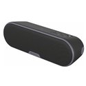 Sony SRS-XB2 Portable Wireless Speaker