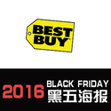 Best Buy Black Friday Ads 2016