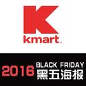 Kmart: Black Friday Deals