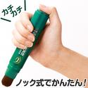 Rishiri Konbu Natural Hair Coloring Stick