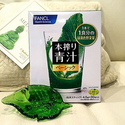 Fancl Aojiru 100% Kale Juice Basic with Dietary Fiber