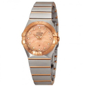 Omega Constellation Red Gold Mother of Pearl Diamond Ladies Watch