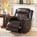 Sams Club: Clarence Rocker Recliner by Abbyson Living