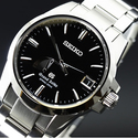 Ashford: Up to 70% OFF + Extra 20% OFF Seiko Watches