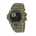CASIO Men's G-Shock Digital Dial Green Resin Watch