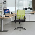 LANGRIA Mesh Office Task Chair