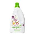 Babyganics 3x Laundry Detergent for Babies 60 Fluid Ounce - Lavender