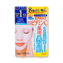 Kose Clear Turn White Vitamin C Facial Mask Sheets 5 Count