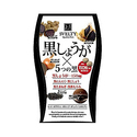 Svelty Black Ginger Japanese Diet Supplement Pill 150 Tablets