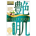 Utena PREMIUM PUReSA Beauty Mask 4 Pieces