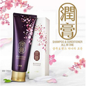 Lg ReEn Yungo The First Hair Cleansing Treatment Shampoo