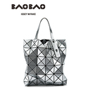 Saks Fifth Avenue: Bao Bao Issey Miyake Up to $175 OFF