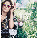 Rue La La: Up to 50% OFF Christian Dior Sunglasses