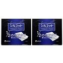 Unicharm 超省水化妆棉2盒