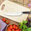 Imarku Pro 8英寸厨师刀
