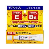 Shiseido Medicated E+B6 MOLIP Lip Balm Treatment Cream 8g