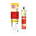 Ma Ying Long Hemorrhoids Ointment - 3 Packs