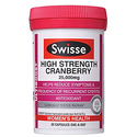 SWISSE High Strength Cranberry Capsules