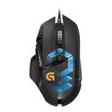 Bestbuy:Logitech - G502 Gaming Mouse
