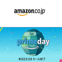 日本亚马逊Prime Day 折扣汇总