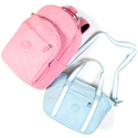 Kipling: Extra 20% OFF Sale Styles