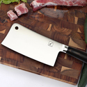 iMarku 7-Inch Stainless Steel Chopper Knife