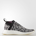 Women's NMD_CS2 Primeknit