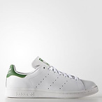 Men's Stan Smith - Green