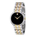 Movado Veturi Men's Quartz Watch 0606932