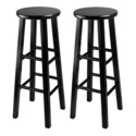 "Essential 29"" Stools-Set of 2"