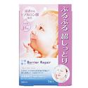 曼丹Barrier Repair 婴儿肌水感保湿面膜5片