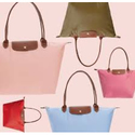 Saks OFF 5TH: Up to 68% OFF Longchamp Bags