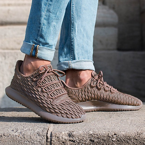 adidas Tubular Shadow Men's Casual Shoes
