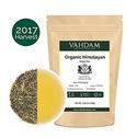 Amazon: Vahdam 有机茶叶(2017新茶)低至4折