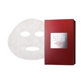 Bergdorf Goodman: SK-II Facial Treatment Mask, 10 Sheets, Only $135