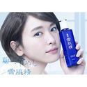 JCK Trend: 20% OFF on ALL Kose Sekkisei Products