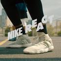 Nike: 折上折!折扣区商品额外8折