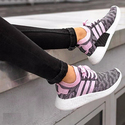 adidas WomenNMD_R2 Primeknit Shoes