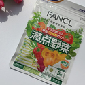 Japanese Vegetable Supplement Fancl Vegetable Tablets (30days)