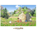Amazon: Ghibli Puzzle from $10