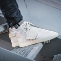 adidas Tubular Invader Strap Men's Shoes