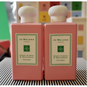 Jo Malone London Green Almond & Redcurrant Cologne